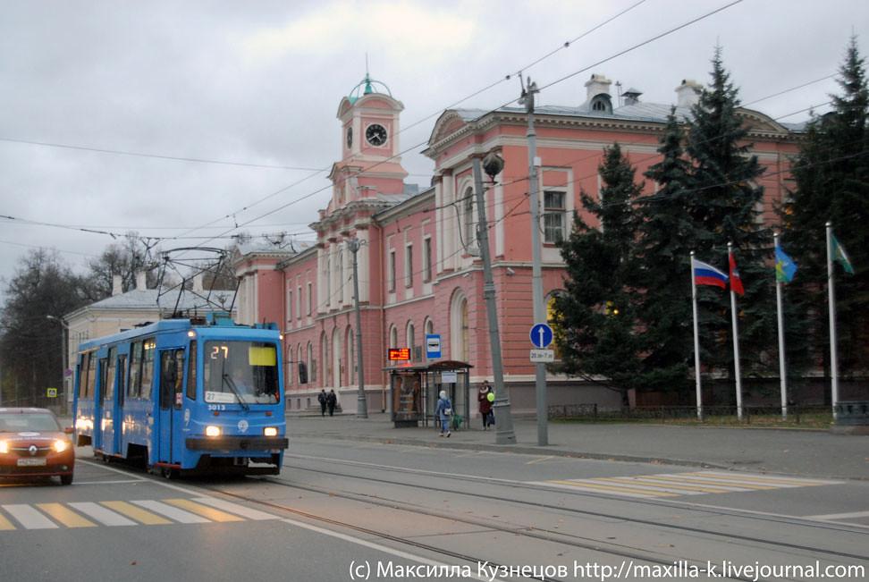 Трамвай №27