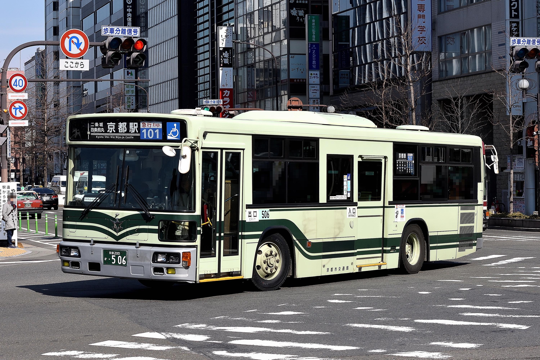 kyotoshi_506_2