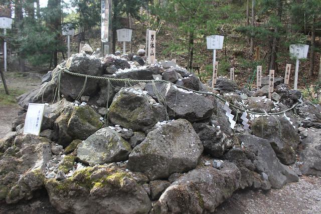 futarasan-gosyuin025