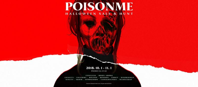 Poison Me Hunt