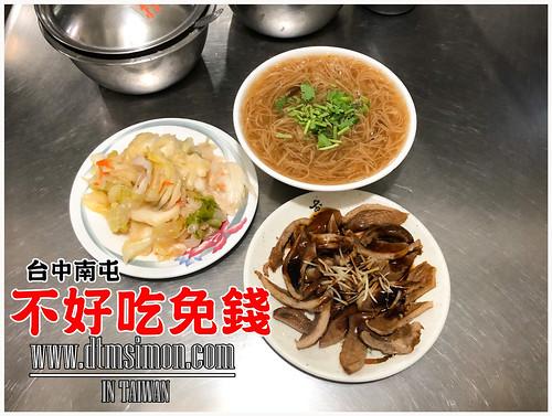 台北大腸蚵仔麵線
