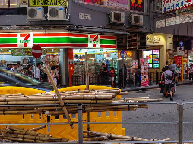 Yau Tsim Mong, Yau Tsim Mong, Hong Kong, 2014-07-03 18:44:39
