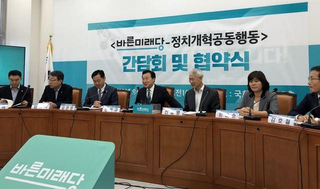 20180912_정치개혁협약식_바른미래당