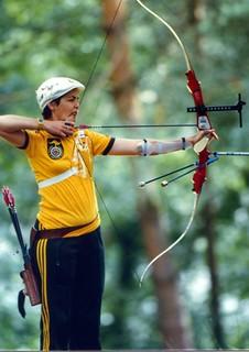 1985 TWG Sports Archery Field