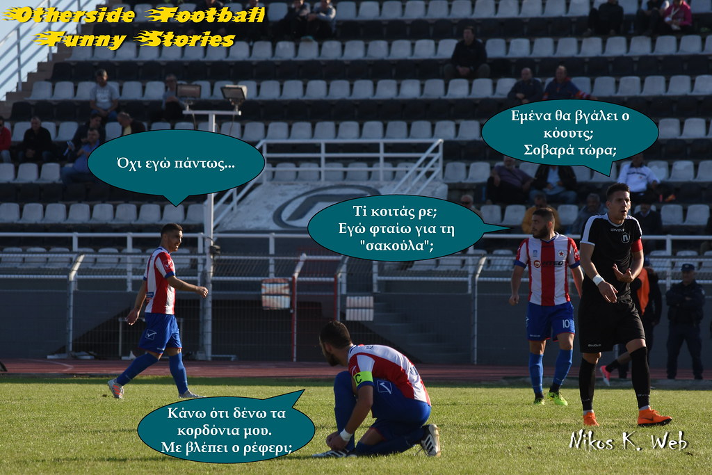 Otherside Football Funny Stories No6