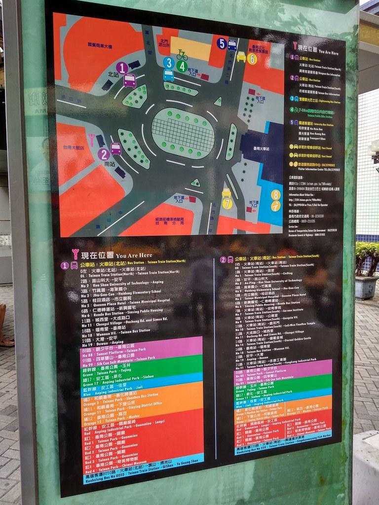 大台南公车:台南火车站