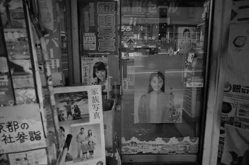 Kyoto monochrome 6