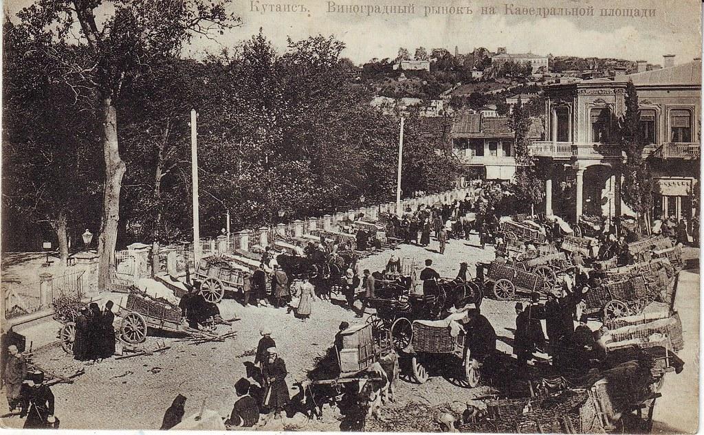Виноградный рынок на Кафедральной площади