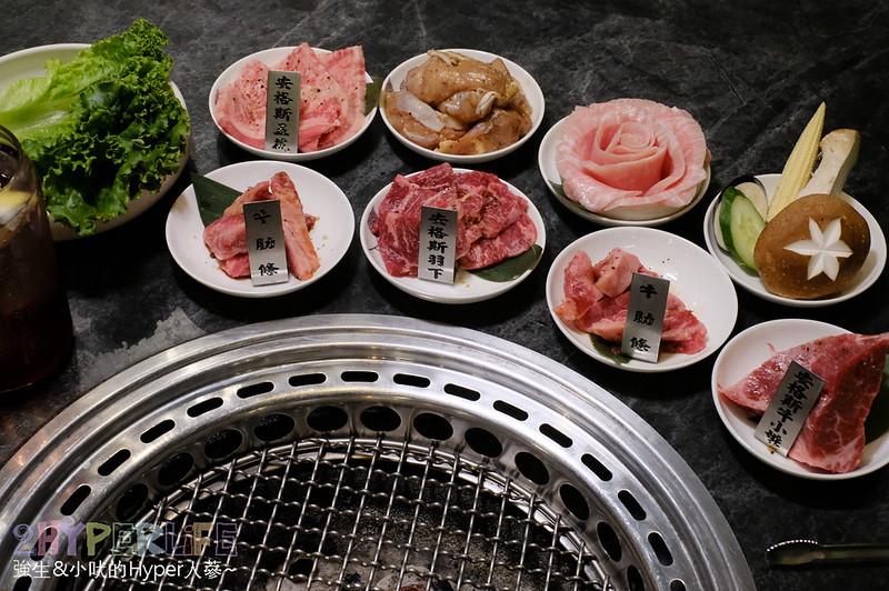 龍門燒肉 (43)