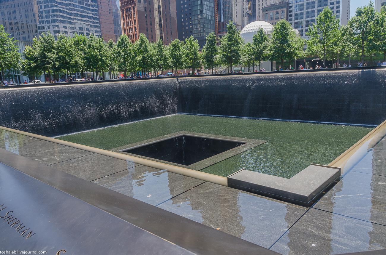 Нью-Йорк_парк 11 сентября-14