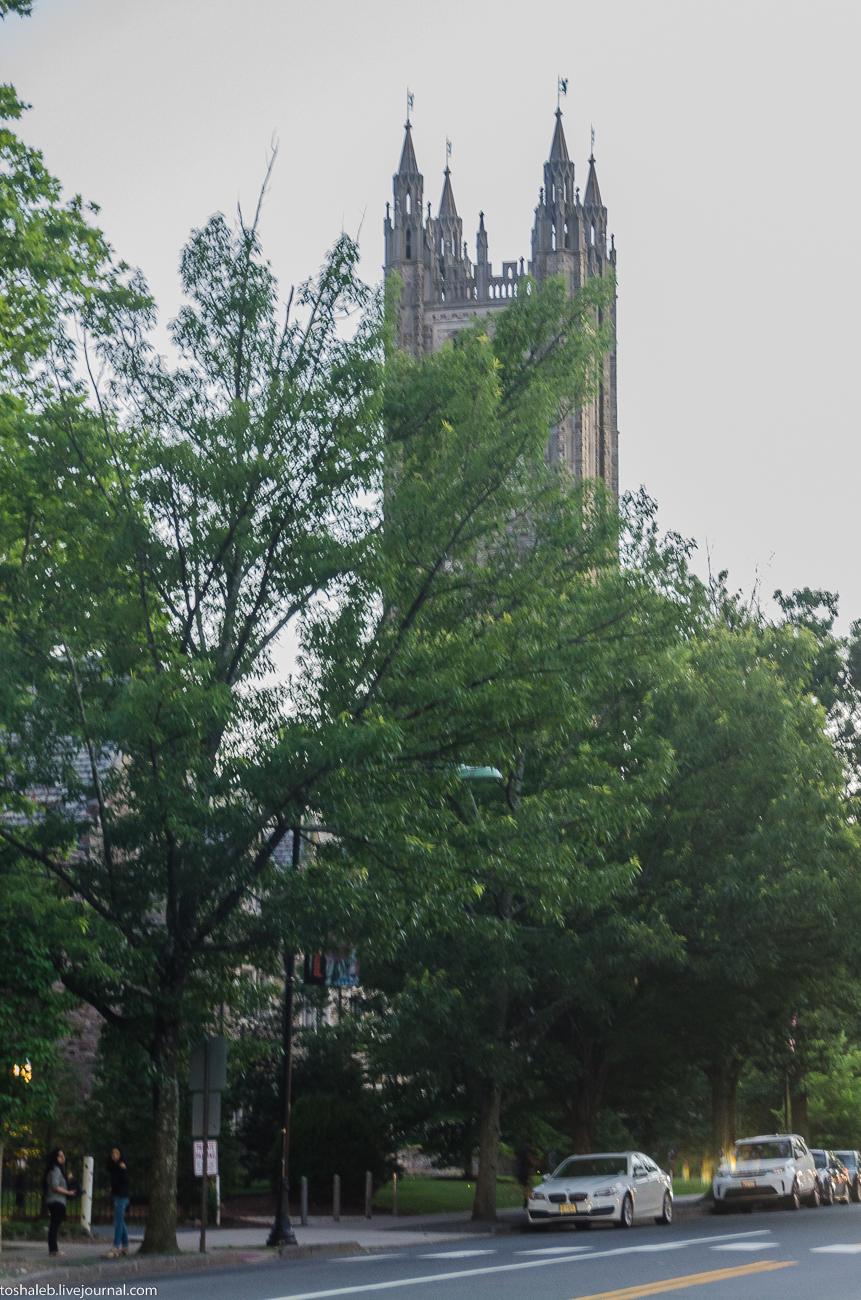 Принстон-78