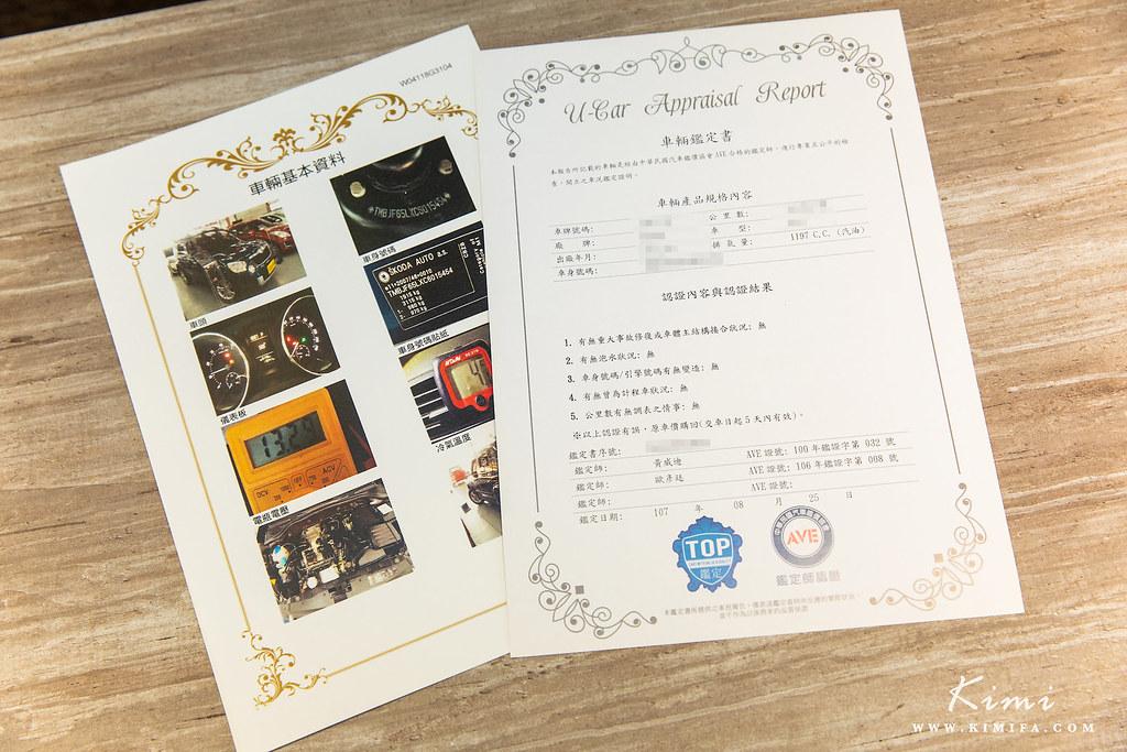 2018.09.17 BEST-053