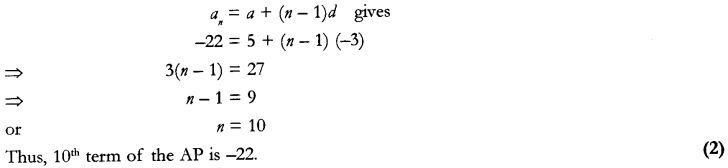 CBSE Sample Papers for Class 10 Maths Paper 10 11