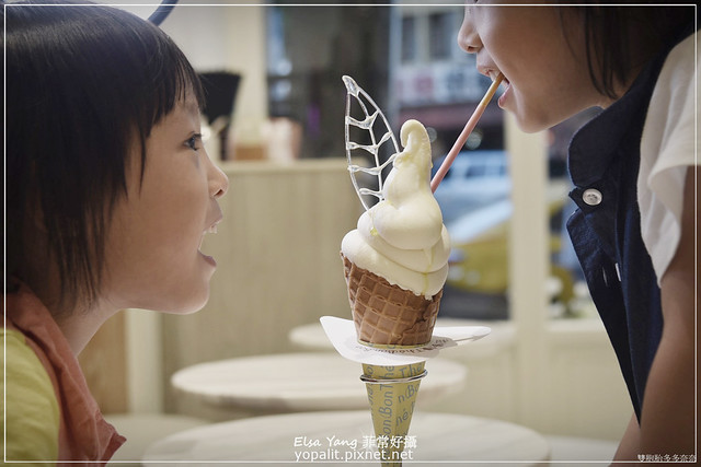 淡水甜慢慢甜點霜淇淋