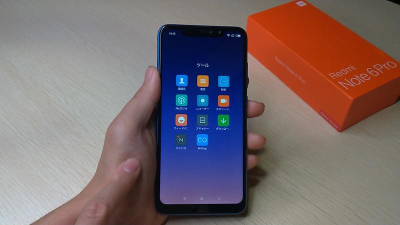 Xiaomi Redmi Note 6 Pro 開封 (44)