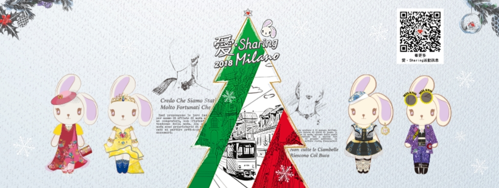 夢時代聖誕節-9