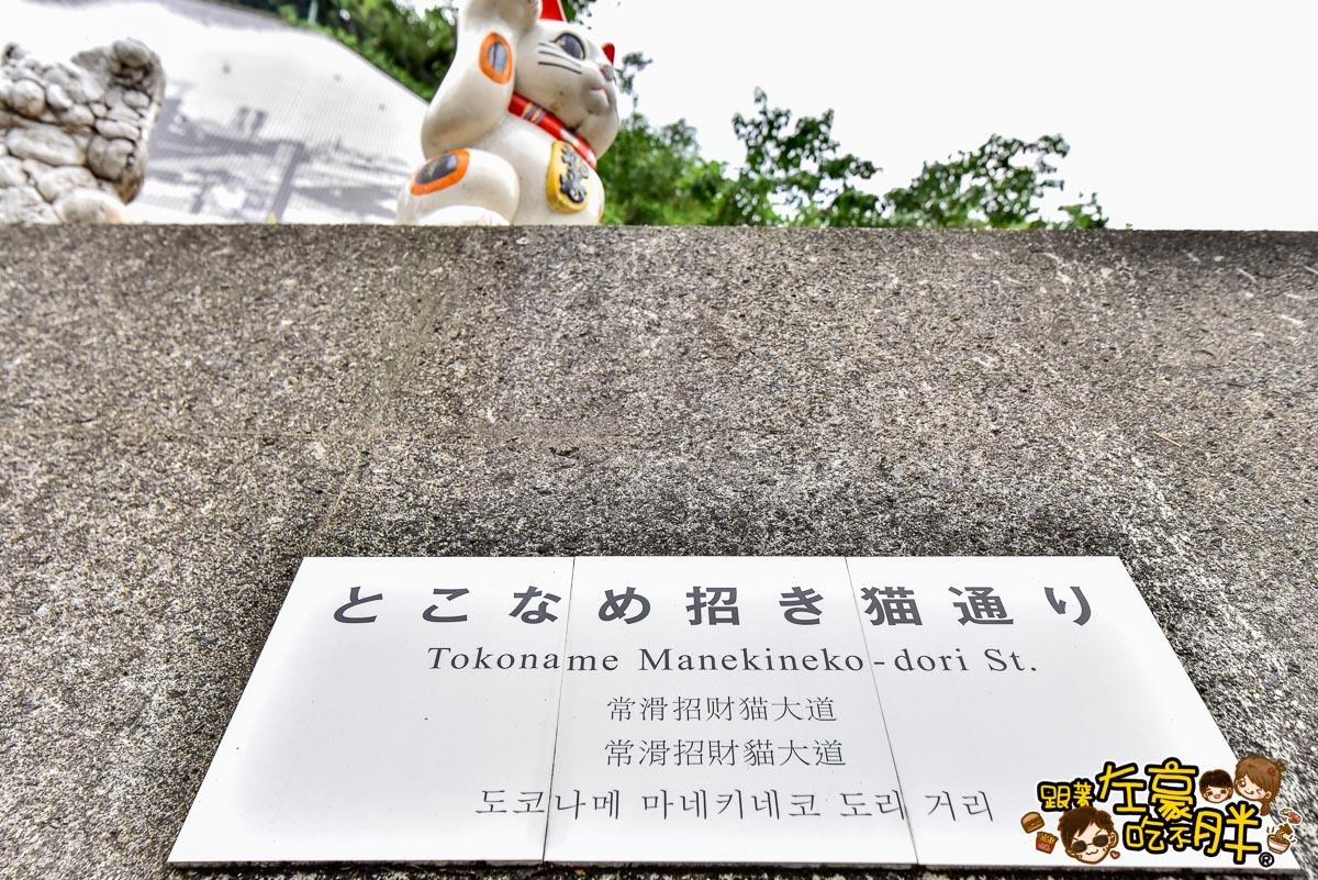 招財貓的故鄉 日本常滑市-22