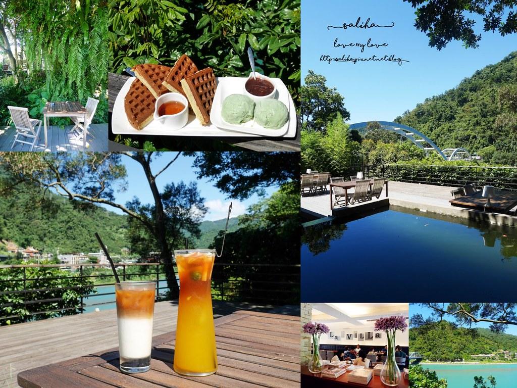 新北烏來景觀咖啡下午茶餐廳推薦la villa Wulai
