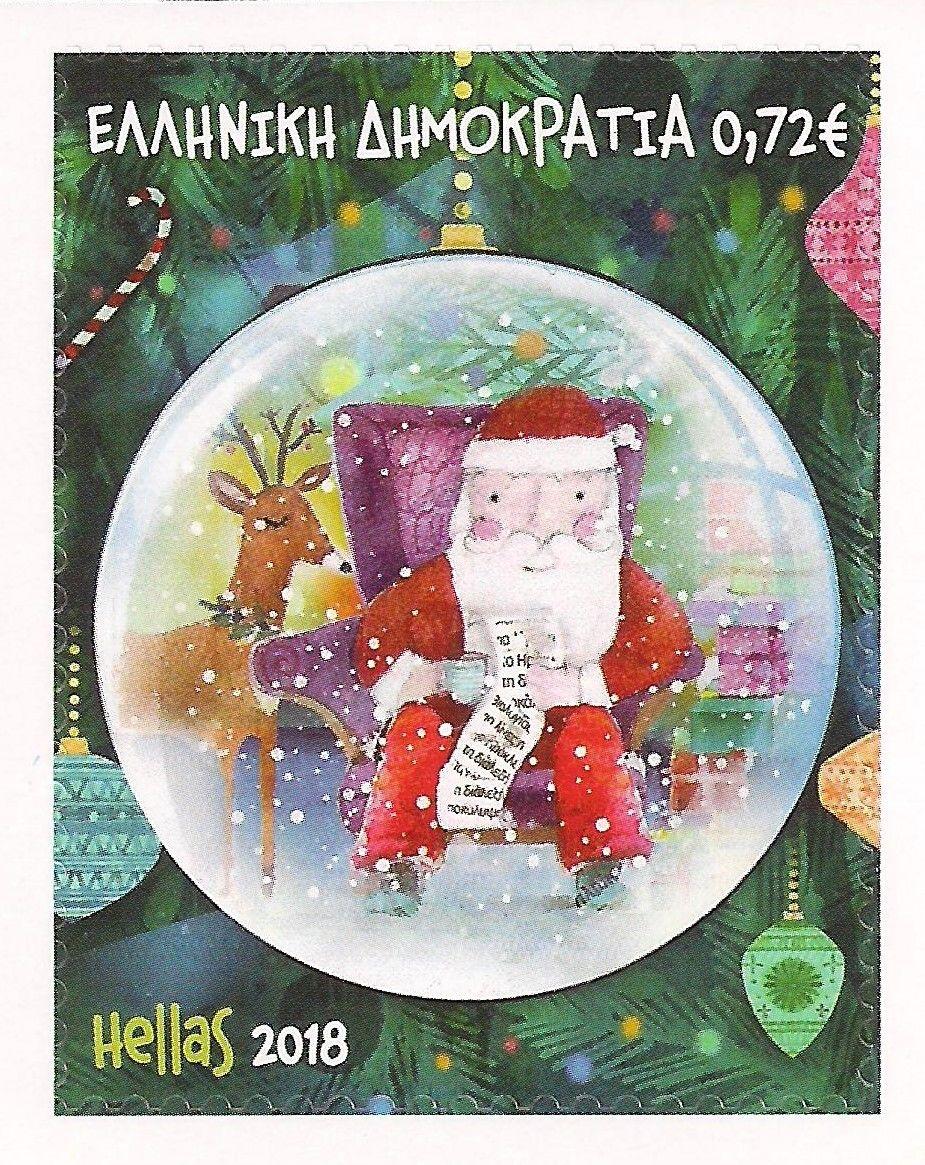 Greece - Christmas 2018 self-adhesive Santa Reading Kid's Letters (2018)