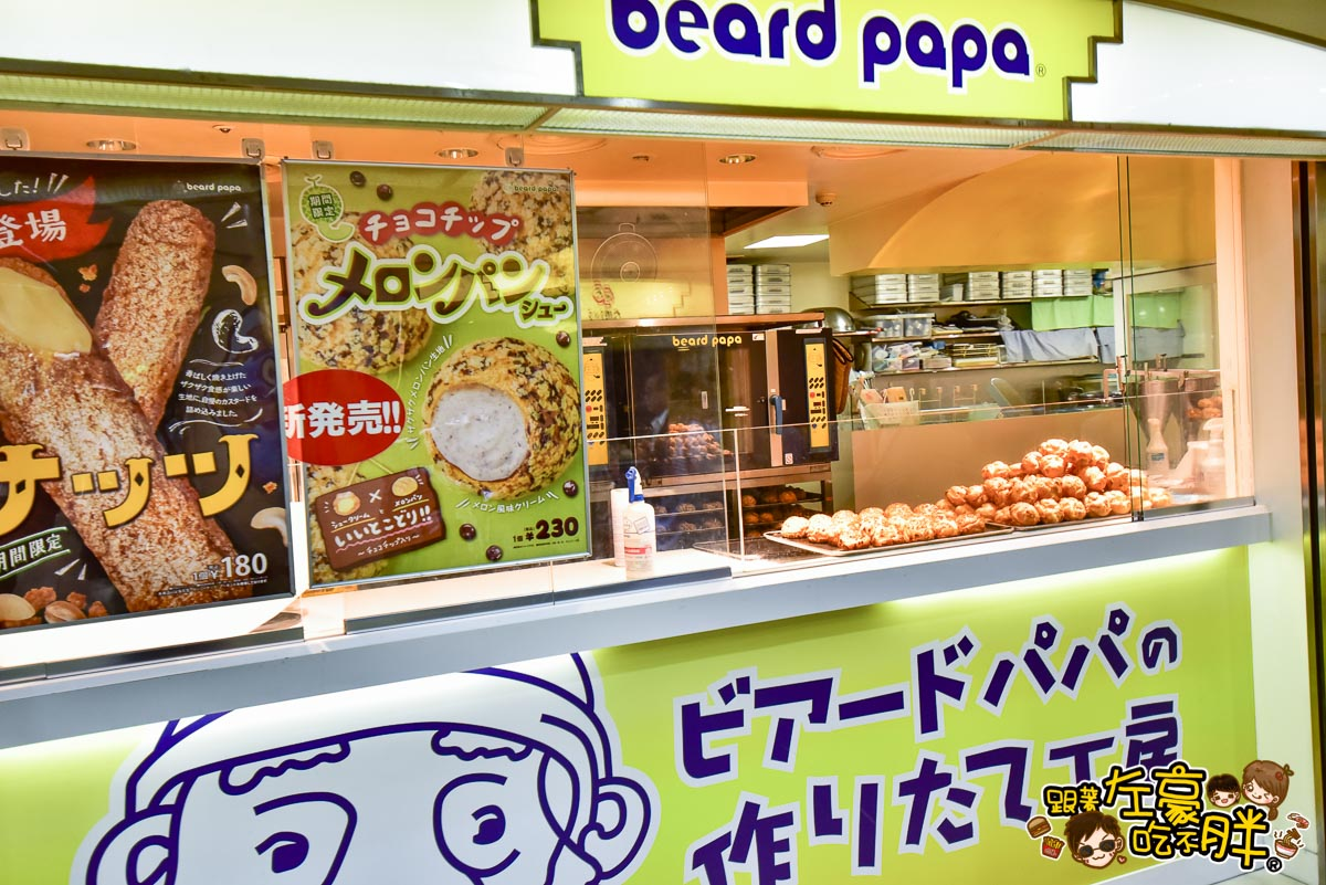 日本名古屋 名鐵車站地下街-3