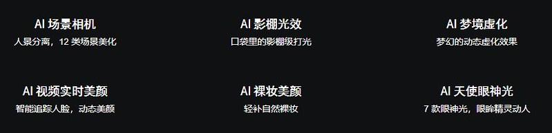 Xiaomi Mi Mix 3 (14)