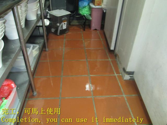 1421 Hot pot restaurant-Kitchen-toilet-Imitation, Canon POWERSHOT A2400 IS