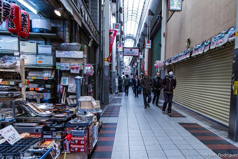 Calle comercial Sennichimae Doguyasuji Shotengai