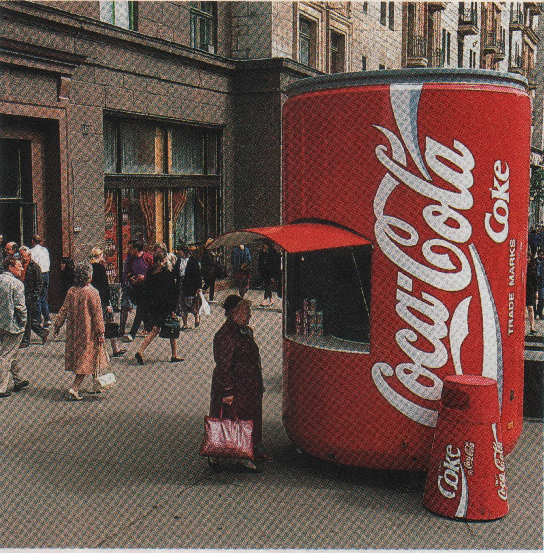 Киоск фирмы «Кока-Кола» на Тверской
