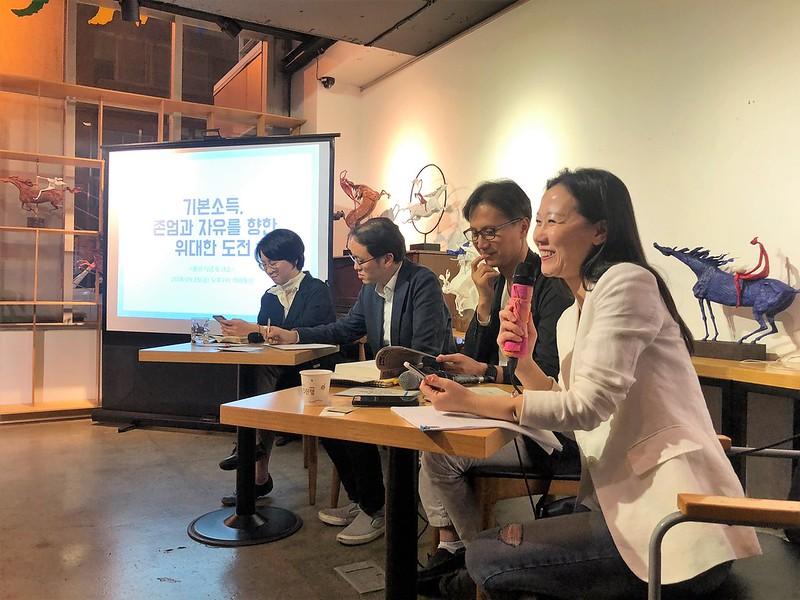 20180928_기본소득출판기념토크쇼