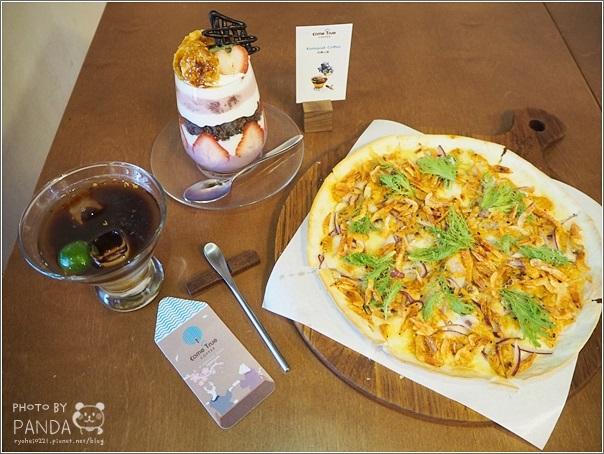 成真咖啡 桃園藝文町店 (62)