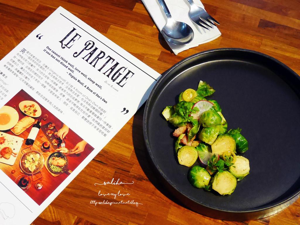 台北信義安和站附近好吃法式料理餐廳美食推薦Le Partage 樂享小法廚 (2)