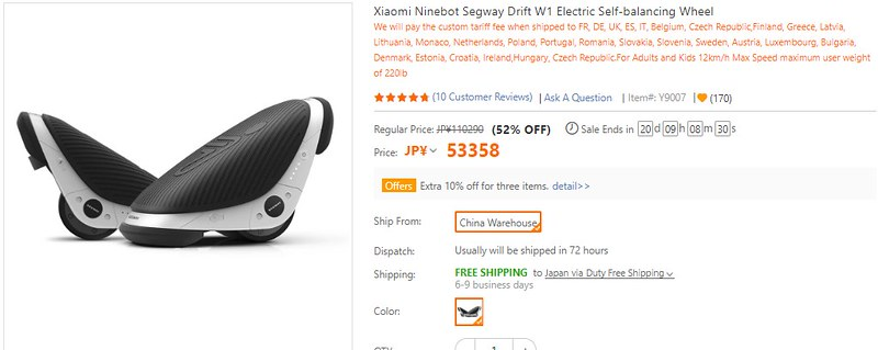 Xiaomi Ninebot Segway Drift W1 レビュー (1)