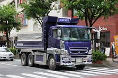 Mitsubishi truck family