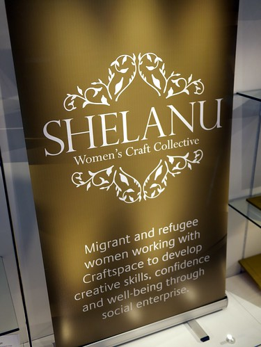 Shelanu Product Launch - 4