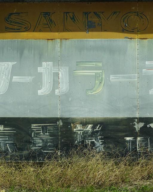 DP2M3317_Fotor001tt