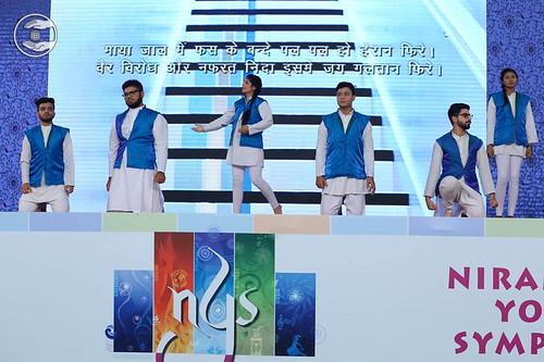 A programme based on Avtar Bani
