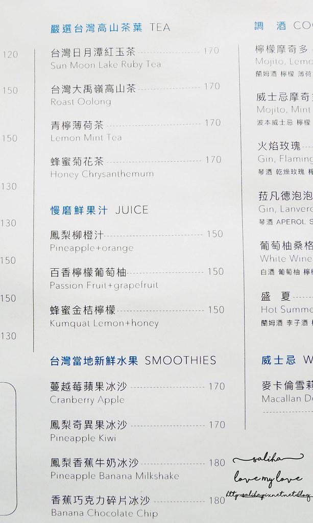 台北永康街ANGEL CAFE菜單價位menu下午茶咖啡餐點低消 (5)
