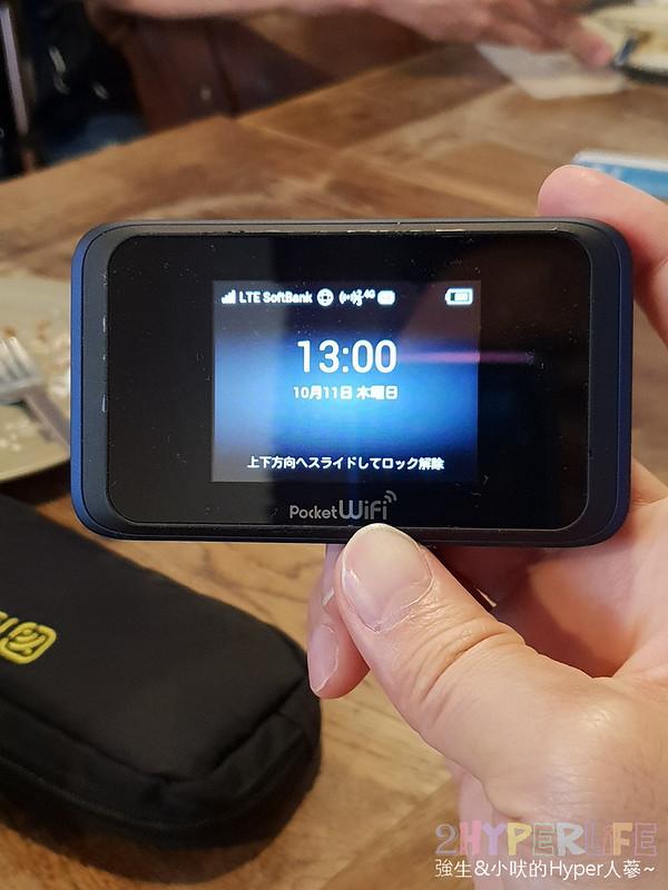 3C數位,3C開箱,GoWiFi上網優惠,日本沖繩上網,沖繩上網吃到飽,琉球上網 @強生與小吠的Hyper人蔘~