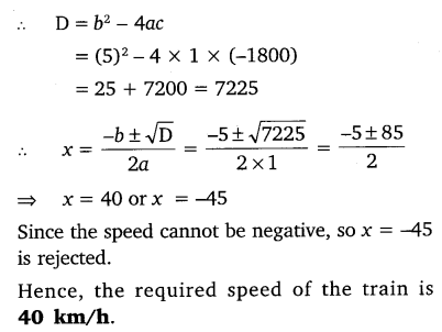 NCERT Solutions for Class 10 Maths Chapter 4 Quadratic Equations 32