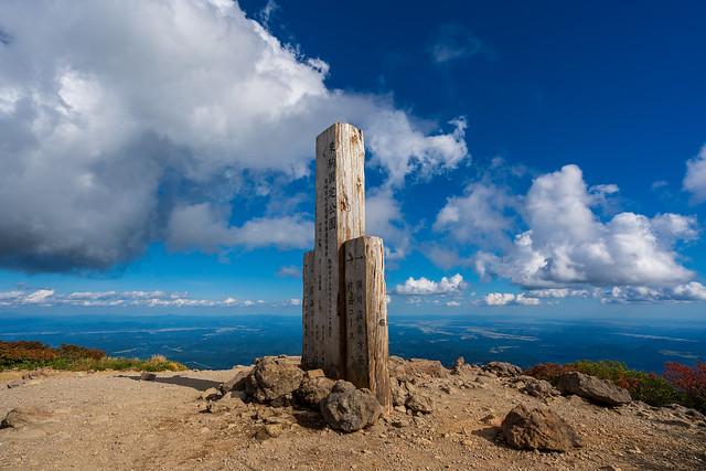 栗駒山登頂
