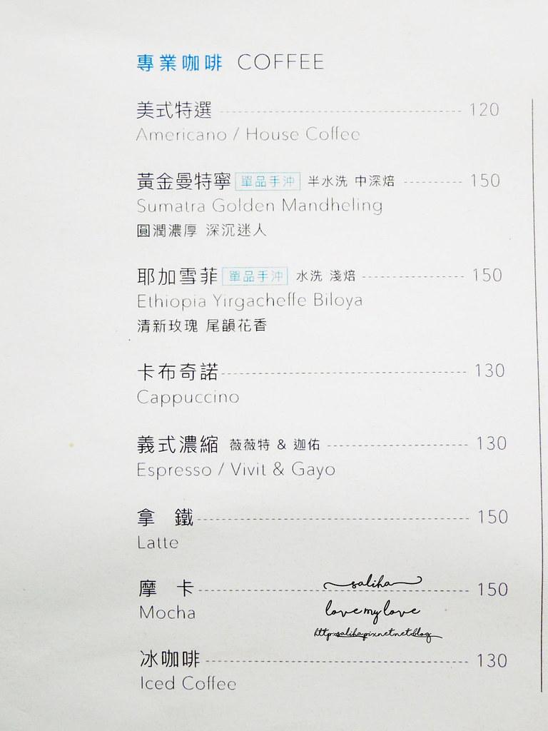 台北永康街ANGEL CAFE菜單價位menu下午茶咖啡餐點低消 (4)