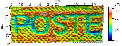 Micro-topography of an ordinary French post stamp (detail) showing the thickness of ink obtained by intaglio. The words