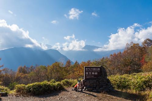 2018/10/23-25のまとめ 夜叉神峠