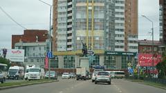 Streets of Ulan-Ude