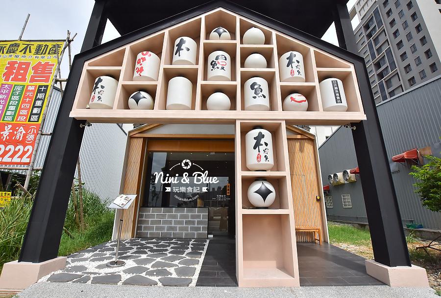 本鰻魚屋 台中太平美食 日式丼飯05