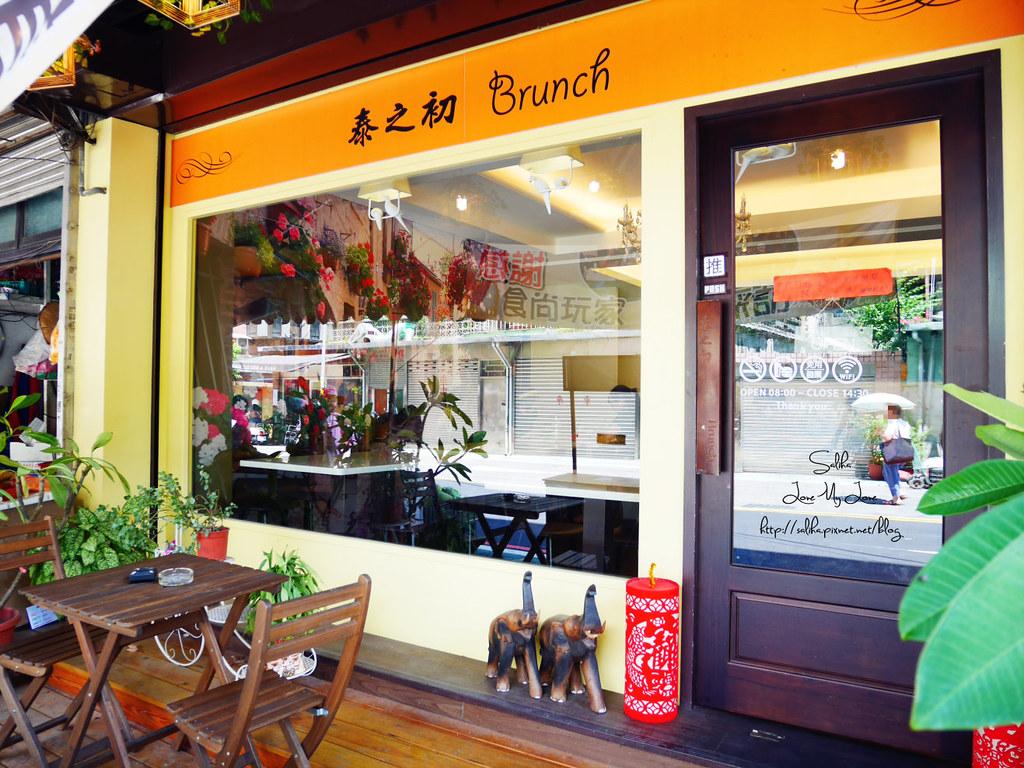 新店特色早午餐餐廳推薦泰之初Brunch (2)