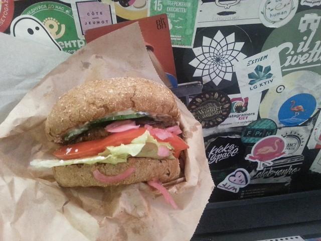 Green 13 Burger, Kiev