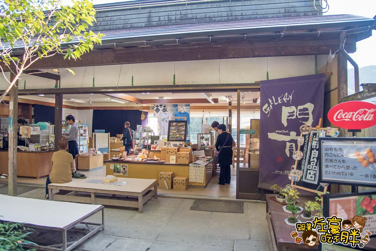 日本東北自由行(仙台山形)DAY2-58