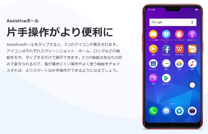 Color OS (5)