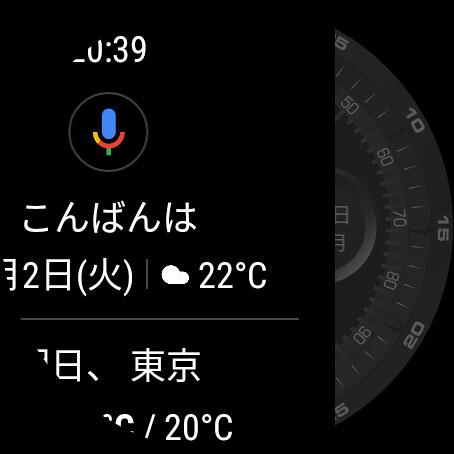 screen04